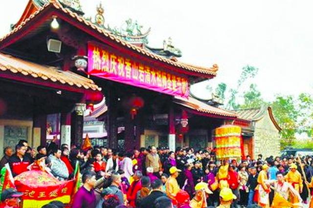 80万海内外客人游香山逛庙会 成厦岛外最热景区之一