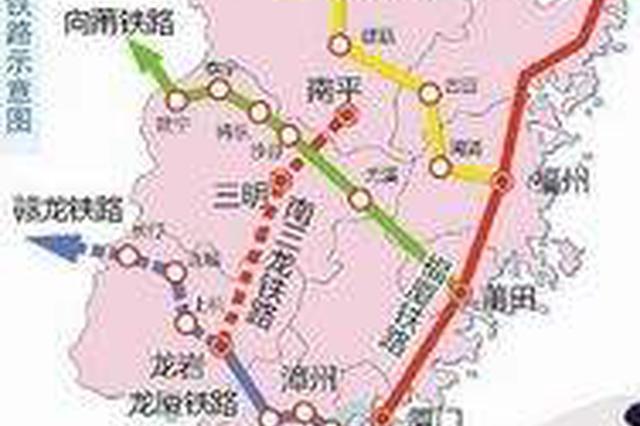 南三龙铁路今年将竣工通车 厦门到永安漳平只需1小时