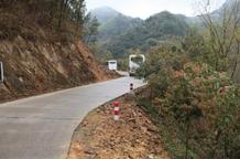 福建省在全国率先全面实施农村公路路长制