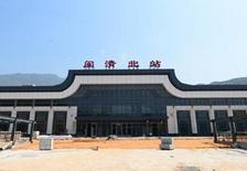 闽清高铁站附近建设公交枢纽中心 总投资2000万