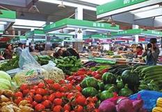 春节批发市场、农贸市场不打烊 农副产品足量供应