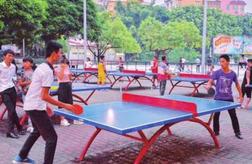 榕春节期间群众体育活动丰富 51项活动贯穿节日前后