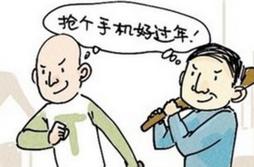 福鼎一男子没钱买手机 竟推倒路人掐脖子抢手机