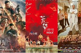 福州去年电影票房达5.69亿元 继续稳居全省第一