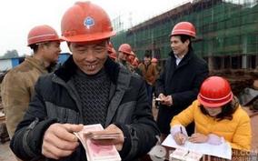 明溪县着力构建解决农民工薪酬长效机制