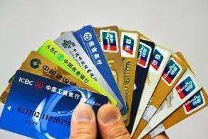 龙岩两男子非法买卖银行卡赚差价 被依法逮捕
