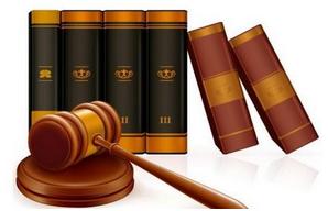 福建省委聘任12名法律顾问 厦大、福大教授受聘