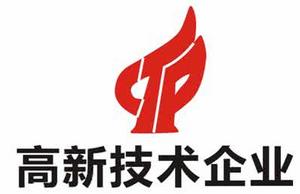 钱柜娱乐海沧区54家企业获得国家级高新技术企业