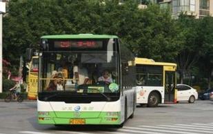 钱柜娱乐多条公交线路除夕和初一将调整首末班时间