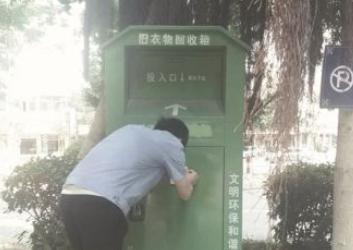 晋江4家回收箱运营商被约谈 投放须获相关部门批准