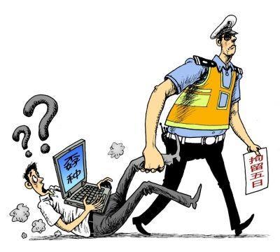 南安一男子在朋友圈发布辱警信息 被行政拘留