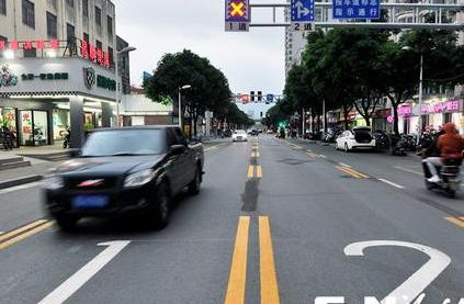 福州市首条潮汐车道正式启用 首日通行顺畅