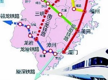 南三龙铁路年底有望开通 厦门至南平仅需2.5小时