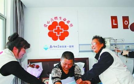 同安80后小伙成功捐献造血干细胞 近十年来第一位