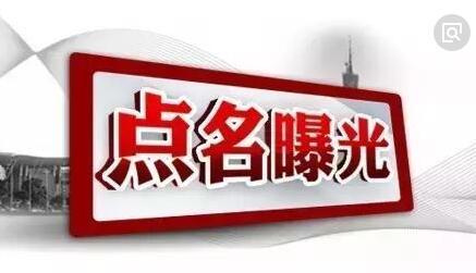 厦门金龙汽车集团副总经理罗丹峰行贿受贿遭通报
