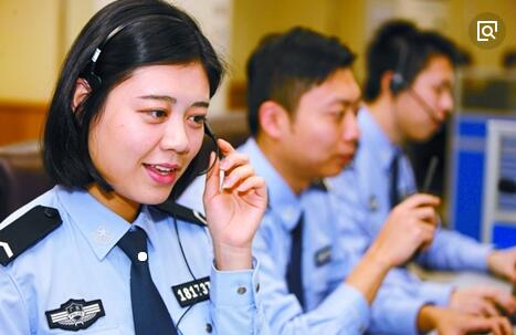 2017年福建共接报警电话1306万个 满意率达94%