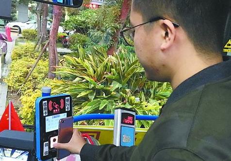 厦门:乘公交扫手机二维码 虽然方便但用的人少