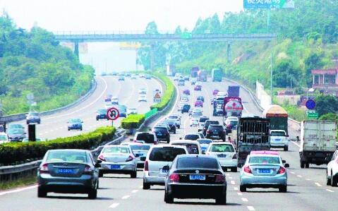 春节7天 福建全省高速7座及以下小客车免费通行