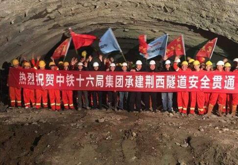荆西隧道顺利贯通 南三龙铁路有望实现年内通车