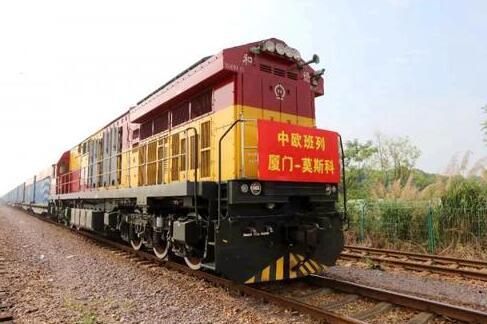 中欧(厦门)班列累计发运突破200列 货值达33.69亿