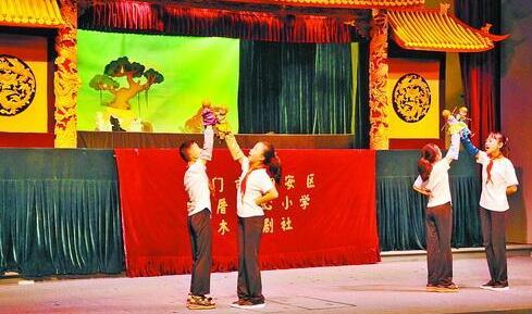 福建省民间木偶戏展演大赛在厦门举办 高手云集