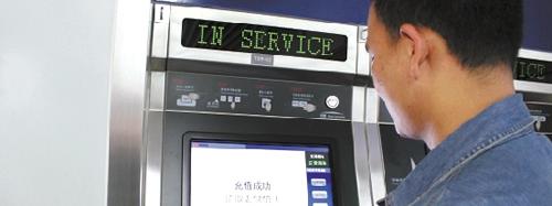 厦门地铁6个站点配e通卡网点 提供售卡充值查询服务