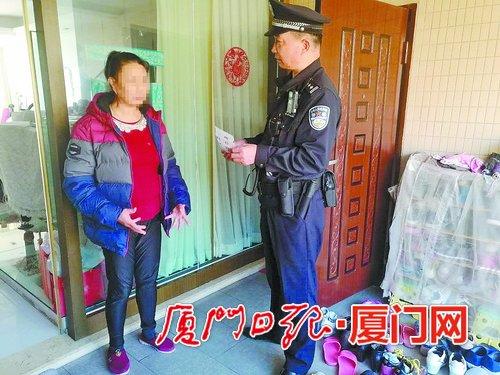 厦门一女子被假警官电话忽悠 邻居老民警及时制止