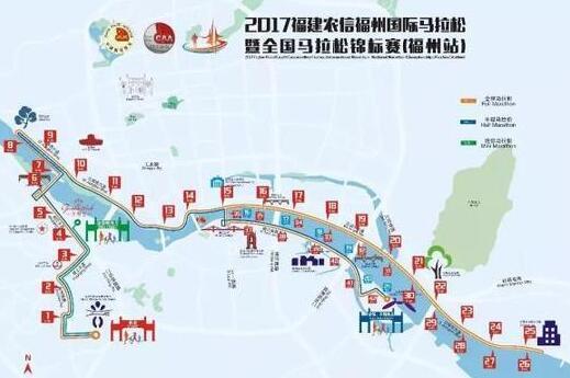 福州国际马拉松24日开跑 下周末连续两天有交通管制