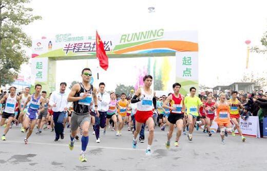2018永泰半程马拉松赛今起报名 将于3月18日开跑