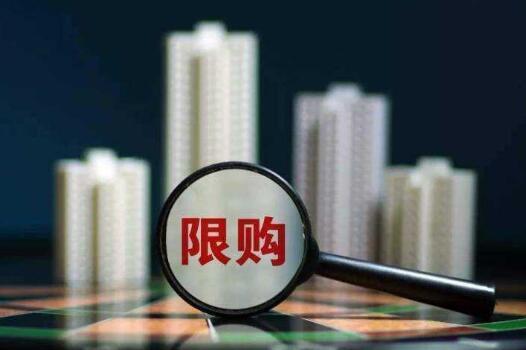 福建今年坚持房地产分类调控 发展住房租赁市场