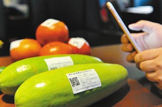 福州力争2020年前实现大宗农产品质量安全可追溯