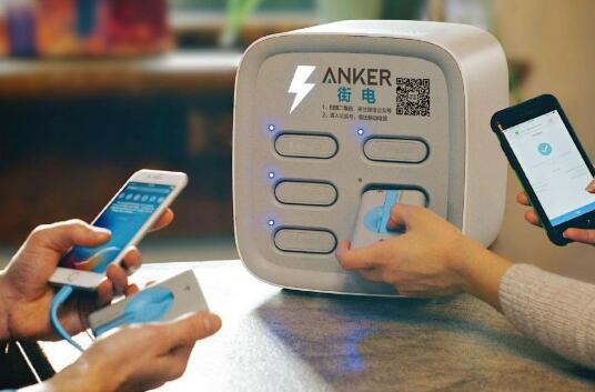 共享充电宝一窝蜂登鹭 竞争激烈有的品牌维护跟不上