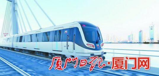 厦门地铁2号线列车外观方案确定 力争2019年底开通