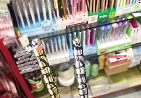 磁性笔在厦部分校园周边热卖 孩子易误吞笔上钢珠