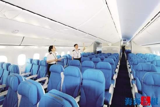 厦门航空维修业产值超百亿 飞机租赁引全国取经