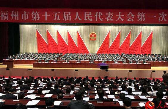 福州人大常委会决定任免名单 郭建国任市民政局局长