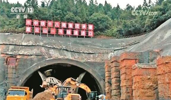 兴泉铁路进入全面施工阶段 戴云山1号隧道开始掘进