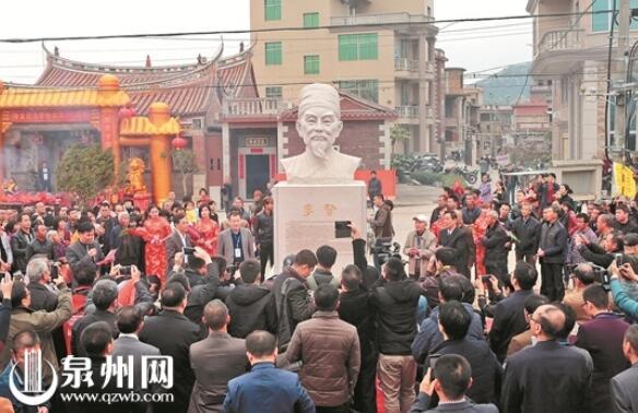 纪念诞辰490周年南安李贽纪念馆开馆 雕像纪念碑揭彩