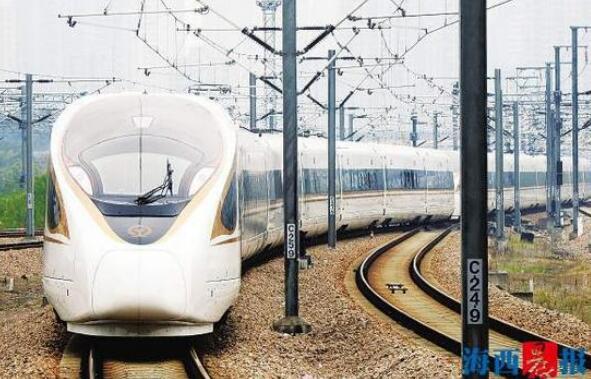 厦门去上海可坐复兴号动车 今起可网络或电话购票