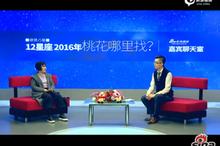 董易林:2018戊戌狗年12生肖运势