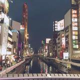 AvaFoo:吃在大阪,逛在京都,治不好的剁手癌!