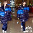权志龙宋茜甘心当快递员 2016年看不懂的时尚潮流