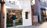 小茂:去首尔,逛这些店才时髦!