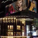Gucci被斥耍大牌 问题产品难退售后国内外有别