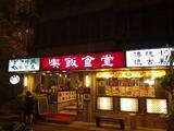 黎贝卡:除了买买买,台北的这些美食也叫人流连忘返