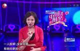 作势:《中国式相亲》比你们吐槽的春晚更可怕