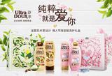法国自然护发品牌淳萃推出情人节限量艺术礼盒