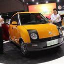 丑炸裂!2017上海车展上最丑的几款车型