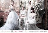 LOVA WEDDINGS受邀英国2017首届金丝雀码头奢侈品婚纱秀