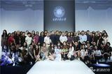 2017西安工程大学服装与艺术设计学院毕业生作品发布会